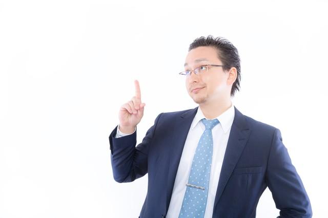MAX87_uewoyubisasuha-hu20140531_TP_V1