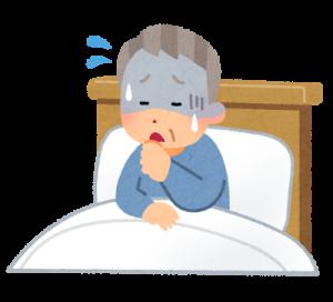 レジオネラ菌 症状