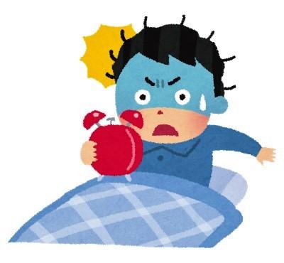 二度寝 防止 対策