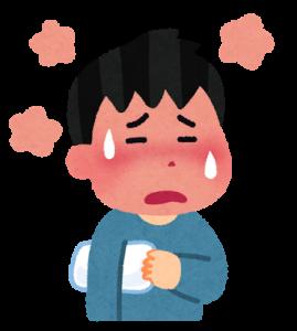 オウム病 症状 感染経路