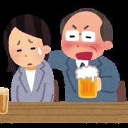 飲み会 職場 仕事 断る理由