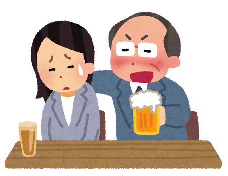 職場の飲み会を断る理由、ドタキャンでも大丈夫な理由!!