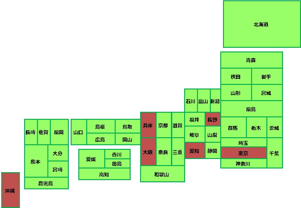アカカミアリの分布状況