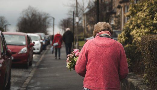 大橋英樹容疑者の顔画像や事故現場はドコ?79歳の女性が車にはねられ意識不明の重体!