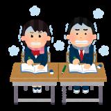 school_samui_seifuku