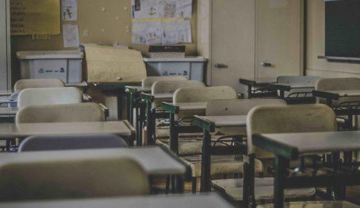 新型コロナウイルスでの学級閉鎖は何日になるの?人数の目安は?